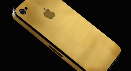 gold-iphone-4G-back