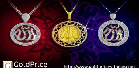 Allah on gold