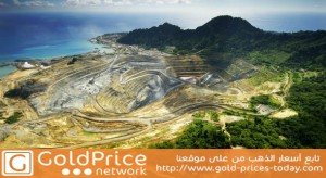 Lihir Gold Mine