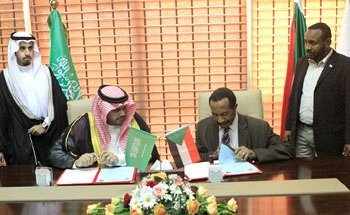Today's agreement from Saudi Group to explore for gold Nile River in Sudan